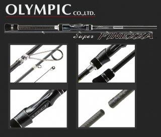 【数量限定セール】 オリムピック 18 スーパーフィネッツァ GSFS-7112ML-T / 釣竿 【送料無料】