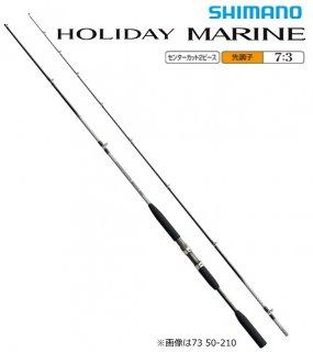 シマノ ホリデーマリン 73 30-240 / 船竿