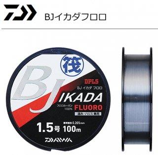 ダイワ BJイカダフロロ 1号 100m / 筏 ライン 道糸 (メール便可) 【本店特別価格】