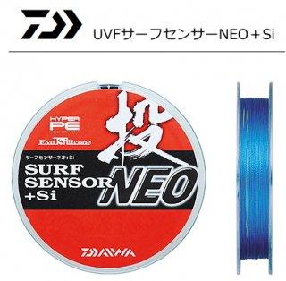 ダイワ UVF サーフセンサーNEO+Si 3号 200m / PEライン (メール便可) 【本店特別価格】