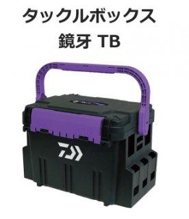 ダイワ タックルボックス 鏡牙 TB 5000