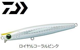 【セール】 ダイワ モアザン ガルバスリム 80S ロイヤルコーラルピンク / シーバス ルアー (メール便可)