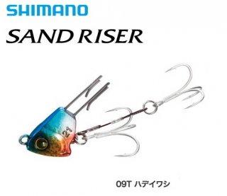 シマ ノ 熱砂 サンドライザー OO-221R 21g 09T ハデイワシ / ルアー (メール便可)