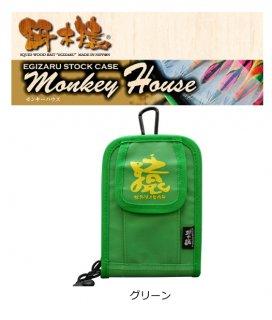 林釣漁具製作所 餌木猿 モンキーハウス