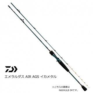 ダイワ エメラルダス AIR AGS イカメタル K511MLB IM / 船竿 【本店特別価格】