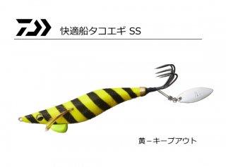 ダイワ 快適船タコエギ SS 3号 黄−キープアウト / タコエギ 蛸餌木