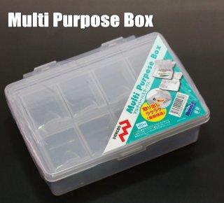 マルシン漁具 マルチパーパスボックス / 小物ケース