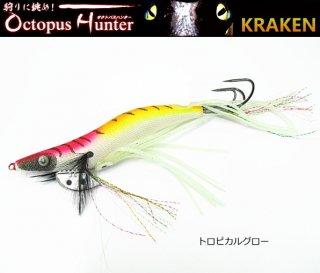 オクトパスハンター タコエギ クラーケン 4.5号 トロピカルグロー / SALE
