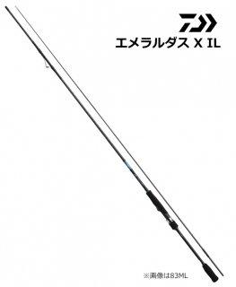 ダイワ エメラルダス X IL 83M (インターラインモデル) / エギングロッド