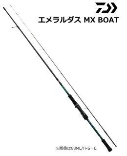 ダイワ エメラルダス MX BOAT 69M/XH-S BT・E  (スピニング) / ボートエギングロッド