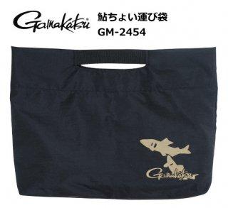 がまかつ 鮎ちょい運び袋 GM-2454 / 鮎友釣り用品 (メール便可)