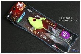 マルシン漁具 タチウオ専用テンヤ 爆 1本針 60号 夜光 / 仕掛け (メール便可)