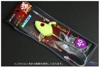 マルシン漁具 タチウオ専用テンヤ 爆 2本針 40号 夜光 / 仕掛け (メール便可)