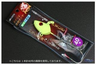 マルシン漁具 タチウオ専用テンヤ 爆 2本針 50号 夜光 / 仕掛け (メール便可)