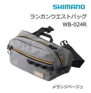 【セール 40%OFF】 シマノ ランガンウエストバッグ WB-024R メランジベージュ Mサイズ 【本店特別価格】