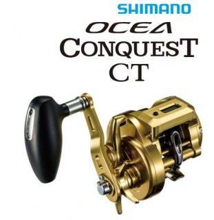 シマノ オシアコンクエストCT 300HG (右ハンドル) / ベイトリール (送料無料)(お取り寄せ商品)