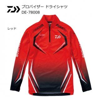 【冬物セール】 ダイワ プロバイザー ドライシャツ DE-78008 レッド 2XL【3L】サイズ 【送料無料】