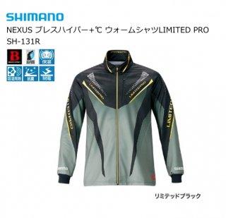 シマノ ネクサス (NEXUS) ブレスハイパー+℃ ウォームシャツ LIMITED PRO SH-131R リミテッドブラック XL(LL)サイズ (送料無料)