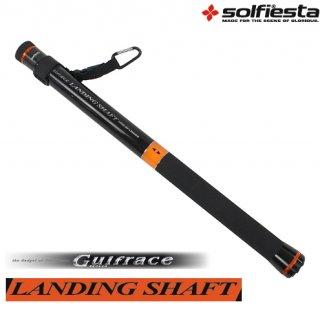 ランディングシャフト ソルフィエスタ ガルフレイス S400 / 玉の柄 ランディングポール