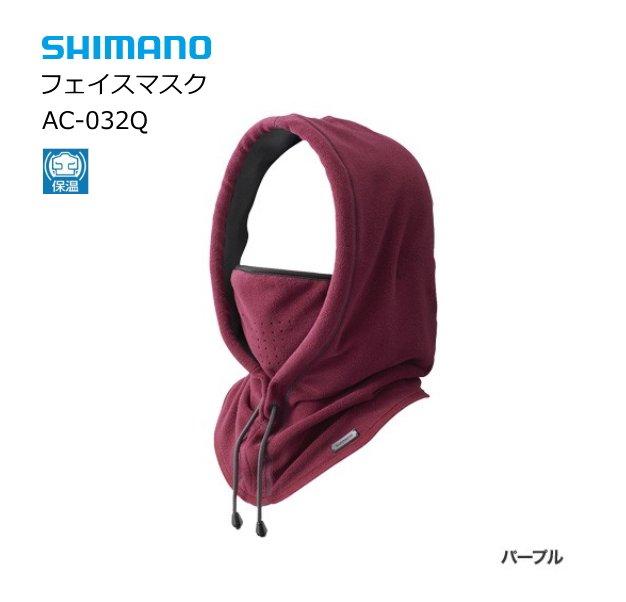 シマノ フェイスマスク AC-032Q パープ...