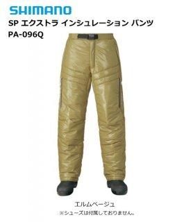 【冬物セール 50%OFF】 シマノ SP エクストラ インシュレーション パンツ PA-096Q エルムベージュ 2XL【3L】サイズ / 防寒着 【送料無料】