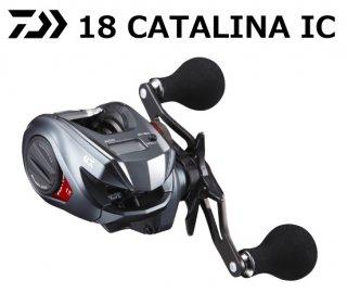 ダイワ キャタリナ IC 150SHL (左ハンドル) / ベイトリール (送料無料)