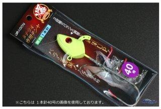 マルシン漁具 タチウオ専用テンヤ 爆 2本針 30号 夜光 / 仕掛け (メール便可)