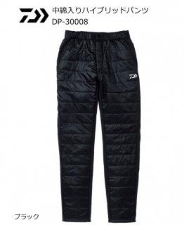 【冬物セール 50%OFF】 ダイワ 中綿入りハイブリッドパンツ DP-30008 ブラック 2XL【3L】サイズ 【送料無料】