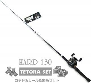 テトラロッド&リール ファイブスター テトラセット ハード 130 / 探り釣り 際釣り 穴釣り ロッド / SALE10