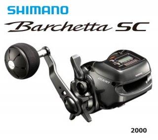 シマノ 18 バルケッタ SC 2000 / ベイトリール