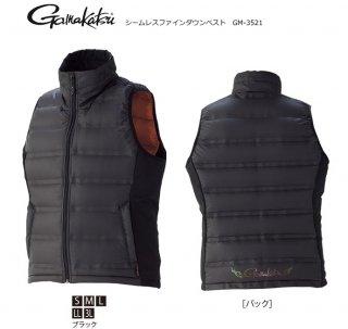 がまかつ シームレスファインダウンベスト GM-3521 ブラック Lサイズ (お取り寄せ商品) (送料無料)