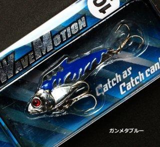 メタルバイブ マルシン漁具 TF ウェーブモーション 10g ガンメタブルー / ルアー / SALE (メール便可)