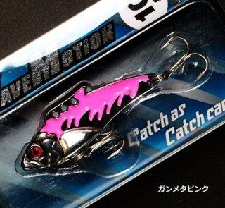 メタルバイブ マルシン漁具 TF ウェーブモーション 10g ガンメタピンク / ルアー / SALE (メール便可)