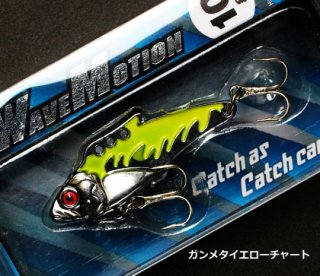 メタルバイブ マルシン漁具 TF ウェーブモーション 10g ガンメタイエローチャート / ルアー / SALE (メール便可)