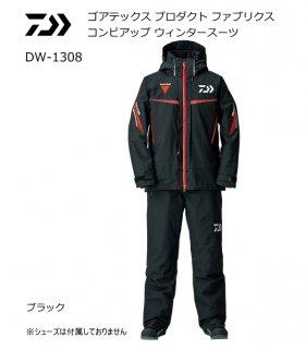 ダイワ ゴアテックス プロダクト ファブリクス コンビアップ ウィンタースーツ DW-1308 ブラック XL(LL)サイズ (送料無料)(お取り寄せ商品)