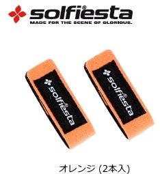 ソルフィエスタ ロッドベルト (2本セット) オレンジ Mサイズ (メール便可)