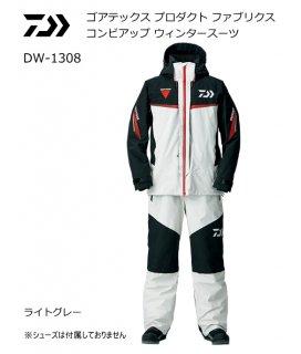 ダイワ ゴアテックス プロダクト ファブリクス コンビアップ ウィンタースーツ DW-1308 ライトグレー 2XL(3L)サイズ (送料無料)