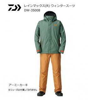 【冬物セール 50%OFF】 ダイワ レインマックス【R】 ウィンタースーツ DW-35008 アーミーカーキ Lサイズ 【送料無料】