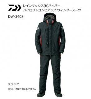 ダイワ レインマックス(R)ハイパー ハイロフト コンビアップ ウィンタースーツ DW-3408 ブラック Lサイズ (送料無料)(お取り寄せ商品)