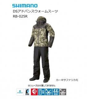 シマノ DSアドバンスウォームスーツ RB-025R カーキサファリカモ Lサイズ / 防寒着 (送料無料)(お取り寄せ商品)