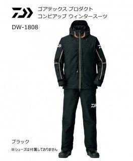 ダイワ ゴアテックス プロダクト コンビアップ ウィンタースーツ DW-1808 ブラック Mサイズ (送料無料)(お取り寄せ商品)