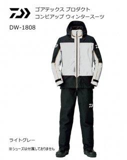 ダイワ ゴアテックス プロダクト コンビアップ ウィンタースーツ DW-1808 ライトグレー 2XL(3L)サイズ (送料無料)(お取り寄せ商品)