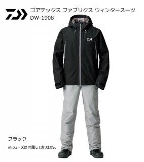 ダイワ ゴアテックス ファブリクス ウィンタースーツ DW-1908 ブラック Lサイズ (送料無料)(お取り寄せ商品)