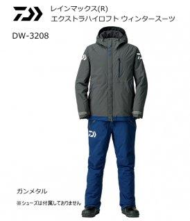 ダイワ レインマックス(R) エクストラハイロフト ウィンタースーツ DW-3208 ガンメタル Mサイズ (送料無料)(お取り寄せ商品)