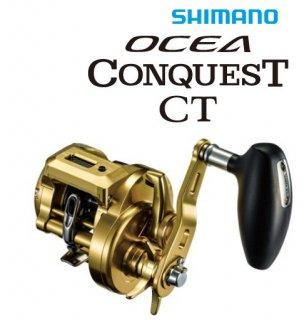 シマノ オシアコンクエストCT 301HG (左ハンドル) / ベイトリール (送料無料)(お取り寄せ商品)