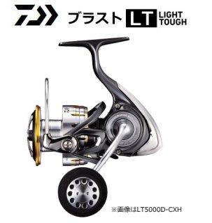 ダイワ 18 ブラスト LT5000D-CXH / スピニングリール(お取り寄せ商品)