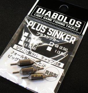 ライトゲーム用シンカー ファイブスター ディアボロス プラスシンカー KG-231 3g (2個入) / SALE10 (メール便可)