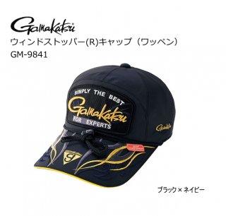 がまかつ ウィンドストッパー(R) キャップ (ワッペン) GM-9841 ブラック×ネイビー Lサイズ / 帽子 (お取り寄せ商品)
