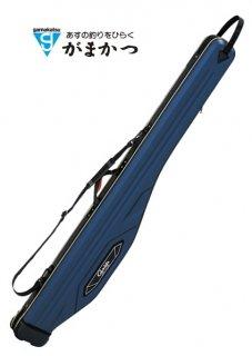 がまかつ 成型ロッドケース (スリム) GC-277 ネイビー (お取り寄せ商品) (大型商品 代引不可)