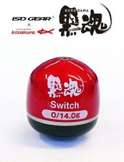 キザクラ 黒魂 スイッチ 限定 広島カラー ソウルレッド 3B / 円錐ウキ